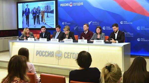 Пресс-конференция Имидж России за рубежом: реализация президентской программы Новое поколение в 2019 году