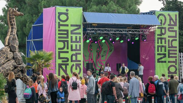 Гости фестиваля Алушта. Green у главной сцены