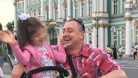 Вадим Агальцов с дочерью