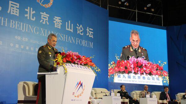 Сергей Шойгу на Сяншаньском форуме по безопасности, Пекин