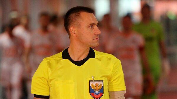 Футбольный арбитр Игорь Панин