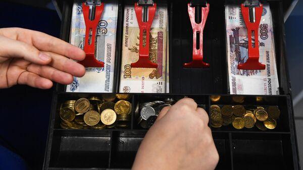 Российские деньги