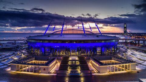 Стадион Санкт-Петербург Арена