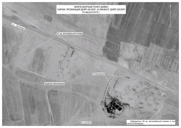 Обстановка в Сирии. 26 октября 2019