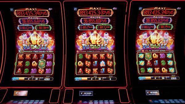 Казино в москве 2020 в какую игру в казино вулкан лучше играть и выигрывать на бирже