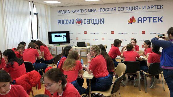 Тренинг юных журналистов в медиакампусе в Артеке