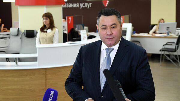Руденя: Центр Мой бизнес в Твери — современный стандарт ведения бизнеса