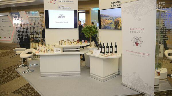РЭЦ проведет в Москве Международный экспортный форум Сделано в России