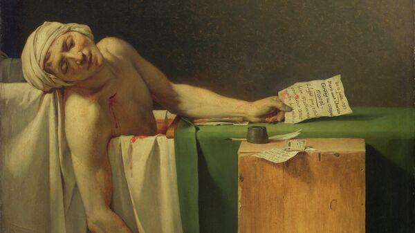 Картина Жака-Луи Давида Смерть Марата ( 1793)