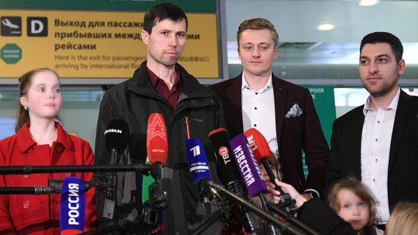Россиянин Денис Лисов в аэропорту Шереметьево