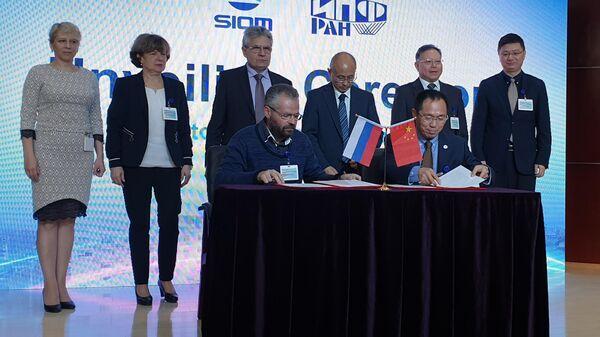 Открытие совместной лазерной лаборатории Шанхайского института оптики и точной механики Китайской академии наук и Института прикладной физики РАН в Шанхае