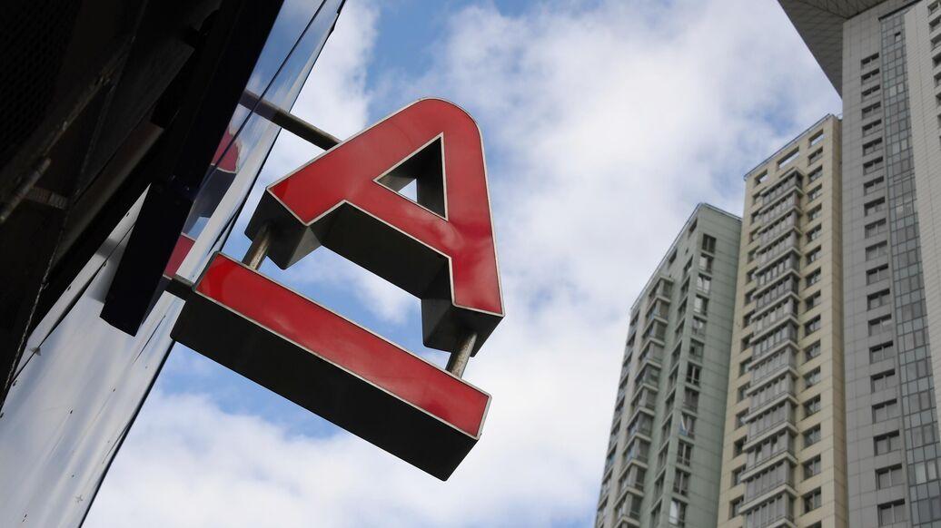 Альфа банк во владимире кредит наличными