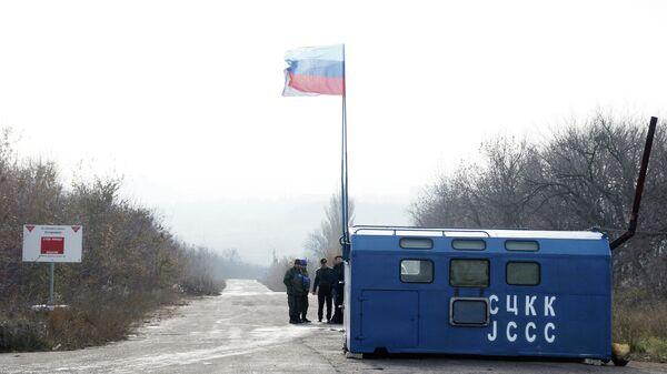 База Совместного центра контроля и координации прекращения огня и стабилизации обстановки на Юго-Востоке Украины под Первомайском