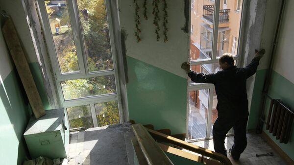 Капитальный ремонт в жилом доме