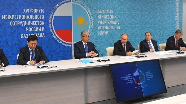 Президент РФ Владимир Путин и президент Казахстана Касым-Жомарт Токаев во время заседания XVI Форума межрегионального сотрудничества России и Казахстана