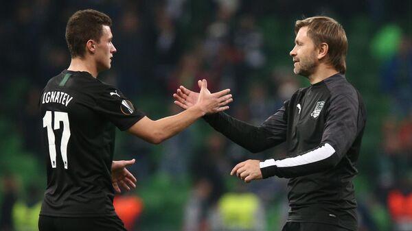 Футбол. Лига Европы. Матч Краснодар - Трабзонспор