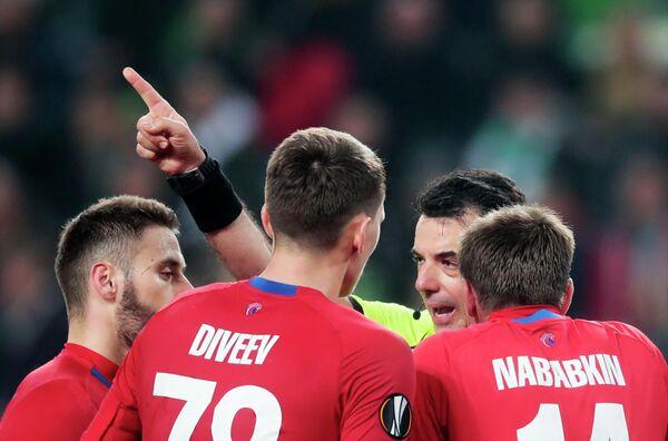 Футбол. Лига Европы. Матч Ференцварош - ЦСКА
