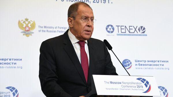 Министр иностранных дел РФ Сергей Лавров выступает на Московской конференции по нераспространению (атомная энергетика, разоружение, нераспространение)