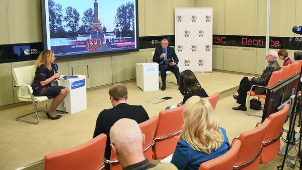 Пресс-конференция, посвященная реализации проекта Польша. Карта освобождения