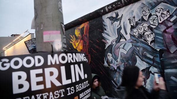 Фрагмент Берлинской стены на Мюленштрассе