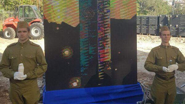 Первый камень заложили в Иерусалиме в фундамент памятника Свеча памяти, посвященного подвигу защитников и жителей блокадного Ленинграда