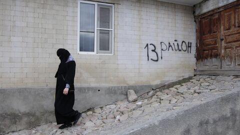 Жительница дагестанского села Гимры