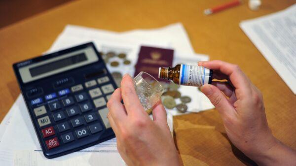 Тарифы ЖКХ вырастут в России с 1 июля