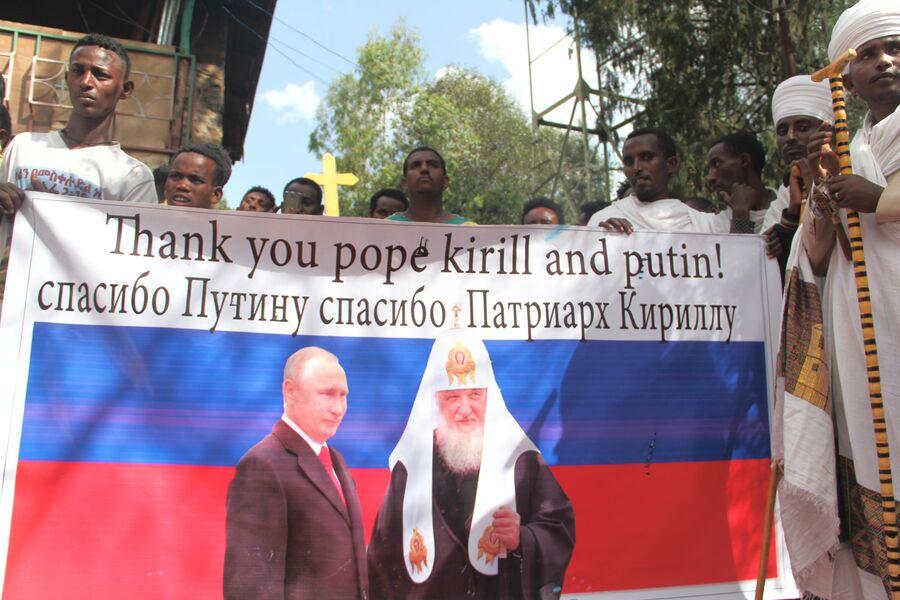 Жители Гондэра встречают российских журналистов во дворе кафедрального собора. Гондэр. Эфиопия