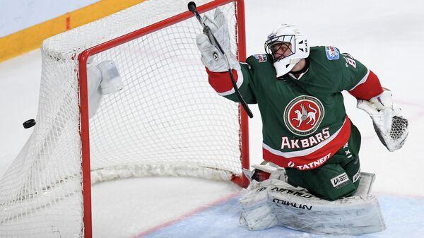 Хоккей. КХЛ. Матч Ак Барс — Авангард