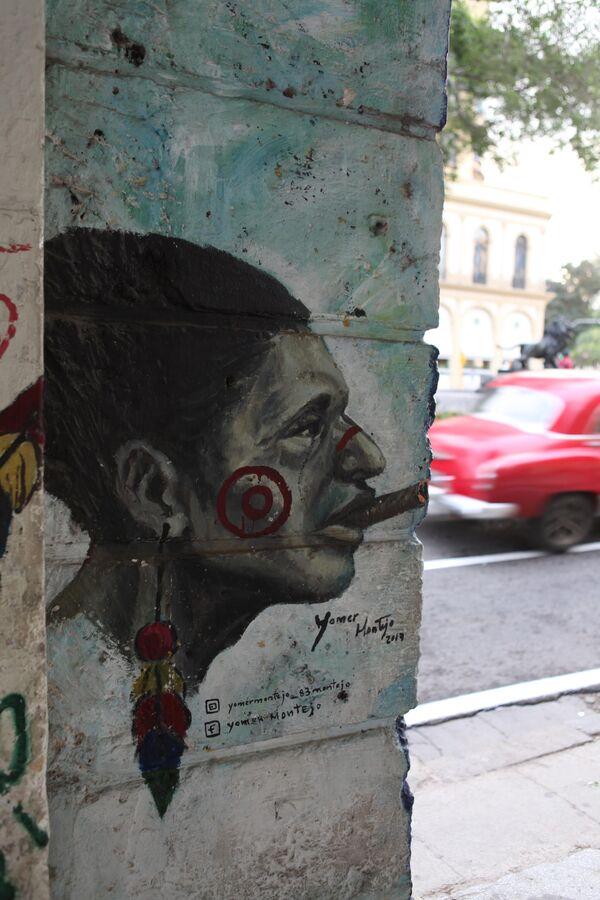 Граффити на бульваре Прадо, центральной улице Гаваны.