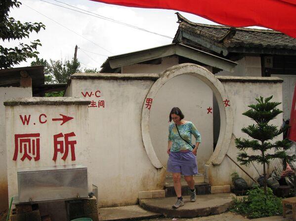 Общественный туалет в Китае