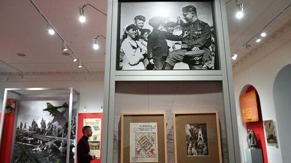 Открытие выставки Путь к Победе: исторические источники свидетельствуют