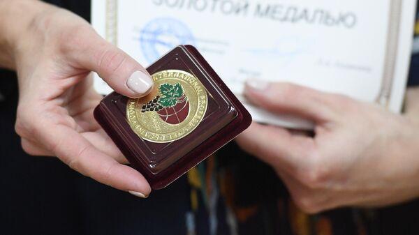 Золотая медаль победителя XXIII Международного конкурса вин и спиртных напитков