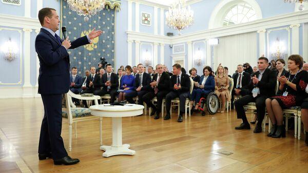 Председатель правительства России Дмитрий Медведев проводит рабочую встречу с активом местных и первичных отделений партии Единой России. 22 ноября 2019