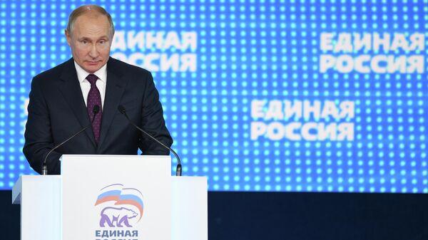 Президент РФ Владимир Путин выступает на пленарном заседании XIX съезда Всероссийской политической партии Единая Россия