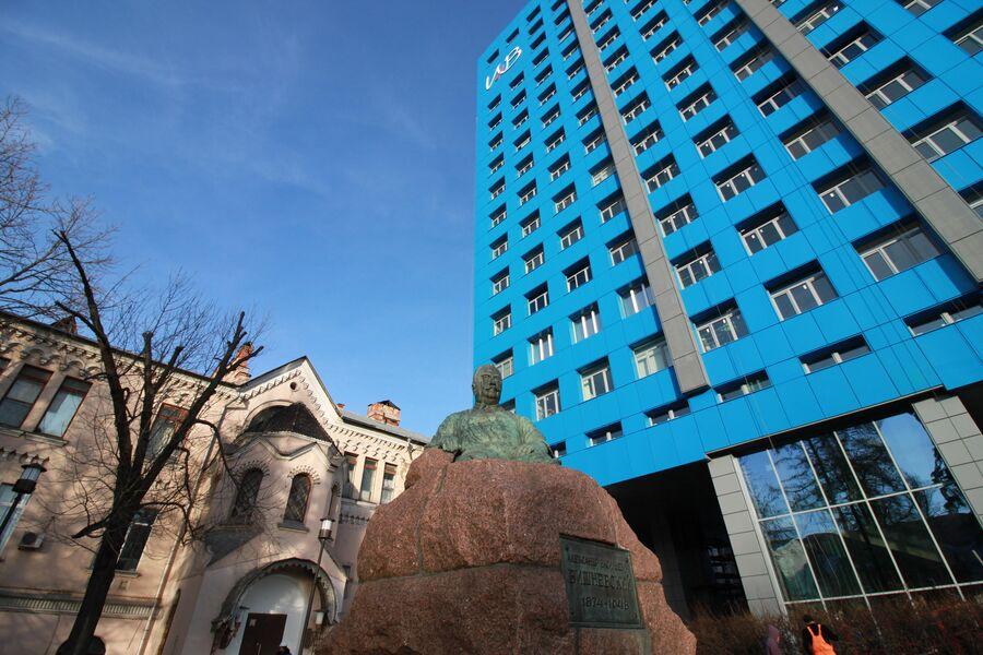 Здание НМИЦ хирургии имени А. В. Вишневского