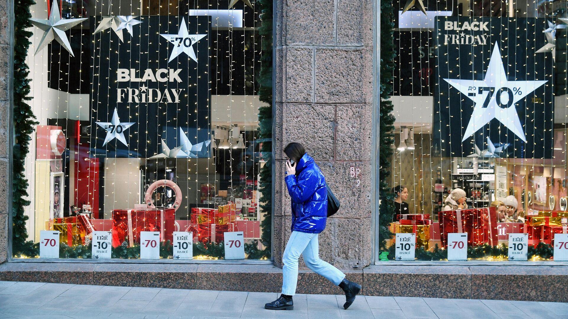 Рекламные банеры в витрине магазина на Тверской улице в Москве - РИА Новости, 1920, 20.11.2020