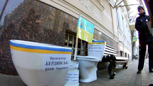 Унитазы у здания посольства Украины в Москве