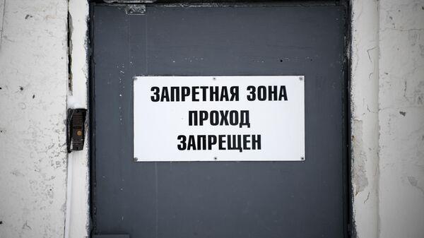 Табличка в исправительной колонии