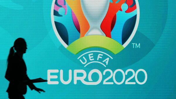 Презентация официальной эмблемы Санкт-Петербурга - города-организатора Евро-2020