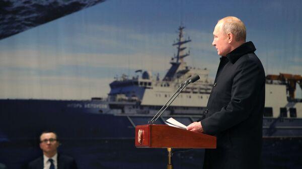 Президент РФ Владимир Путин на церемонии закладки патрульного корабля ледового класса Николай Зубов
