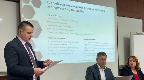 Исследование: У России есть шансы сохранить лидерство в космосе