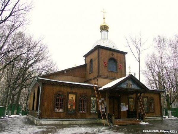 Храм  Святителя Николая Чудотворца в Бирюлево