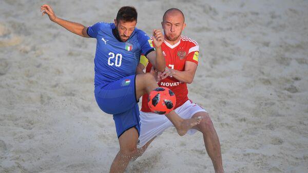 Пляжный футбол. Отборочный турнир ЧМ-2019