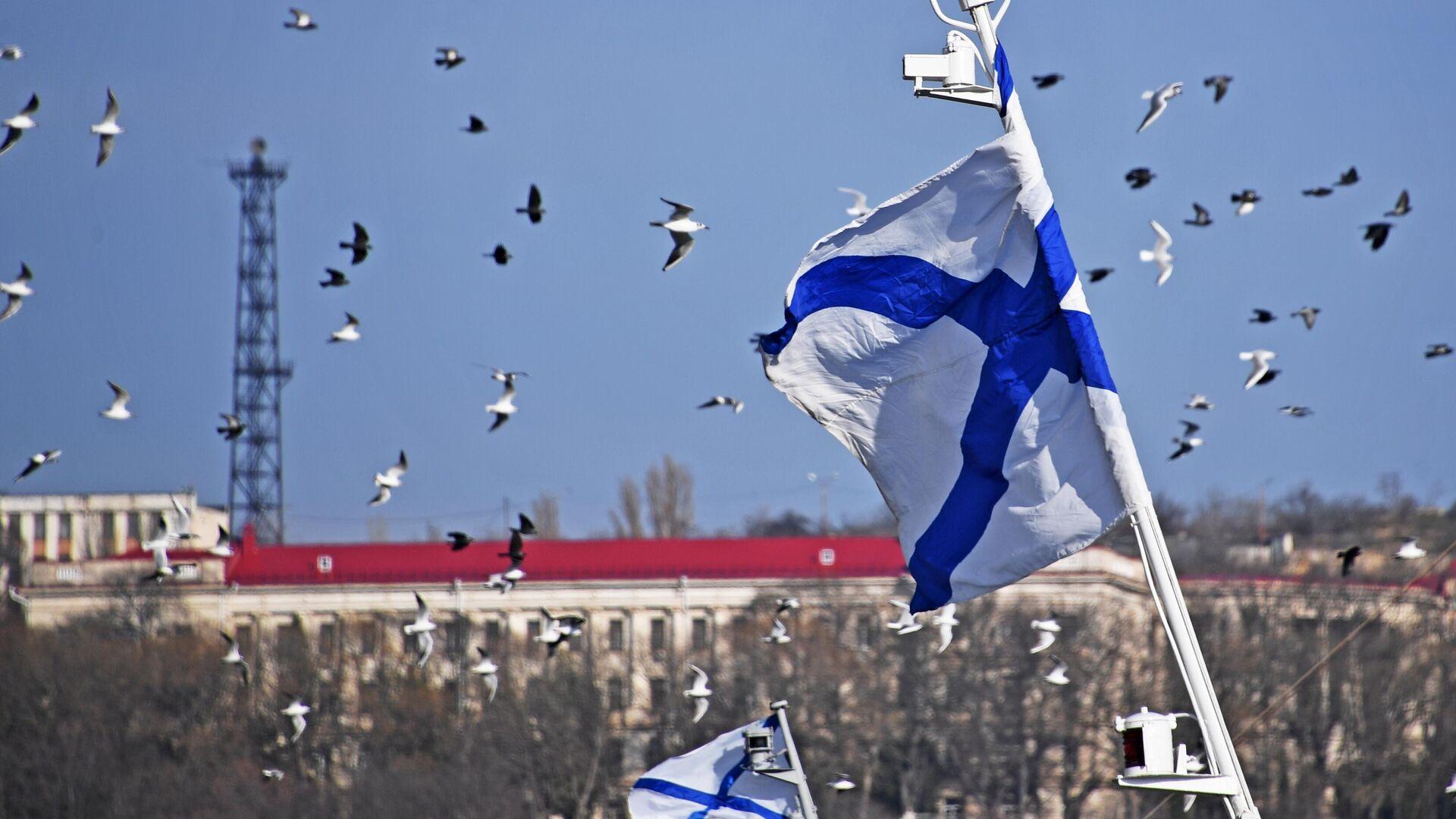 Андреевский флаг в Севастополе - РИА Новости, 1920, 03.12.2020