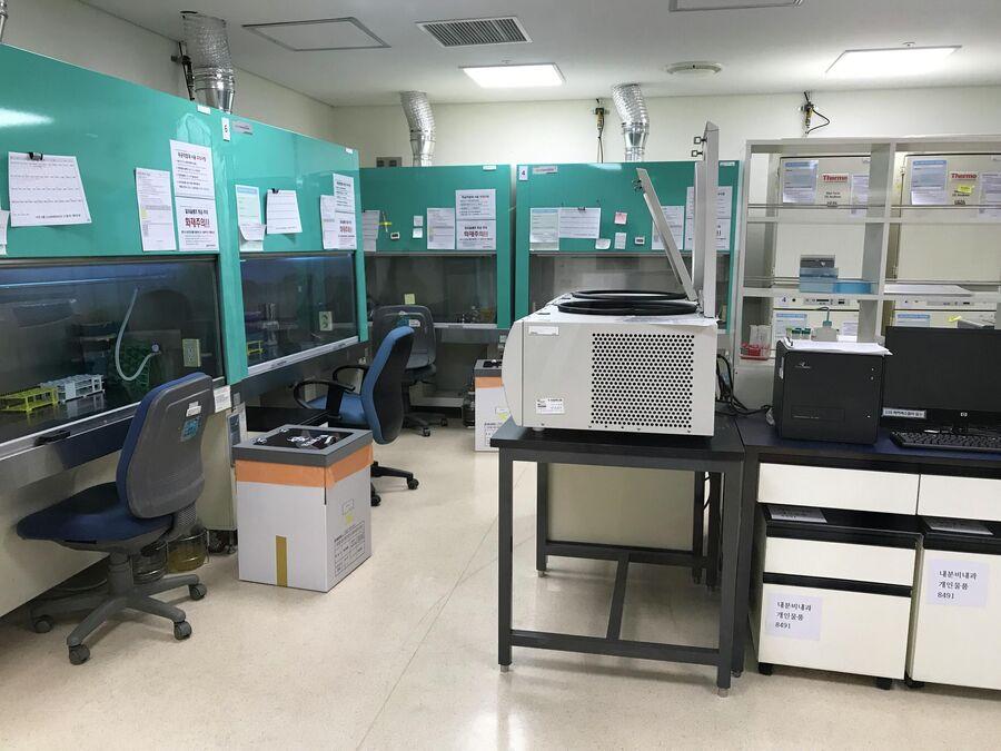 Лаборатория госпиталя Бундан