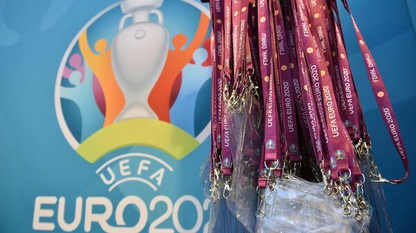 Церемония жеребьевки финального турнира ЕВРО-2020
