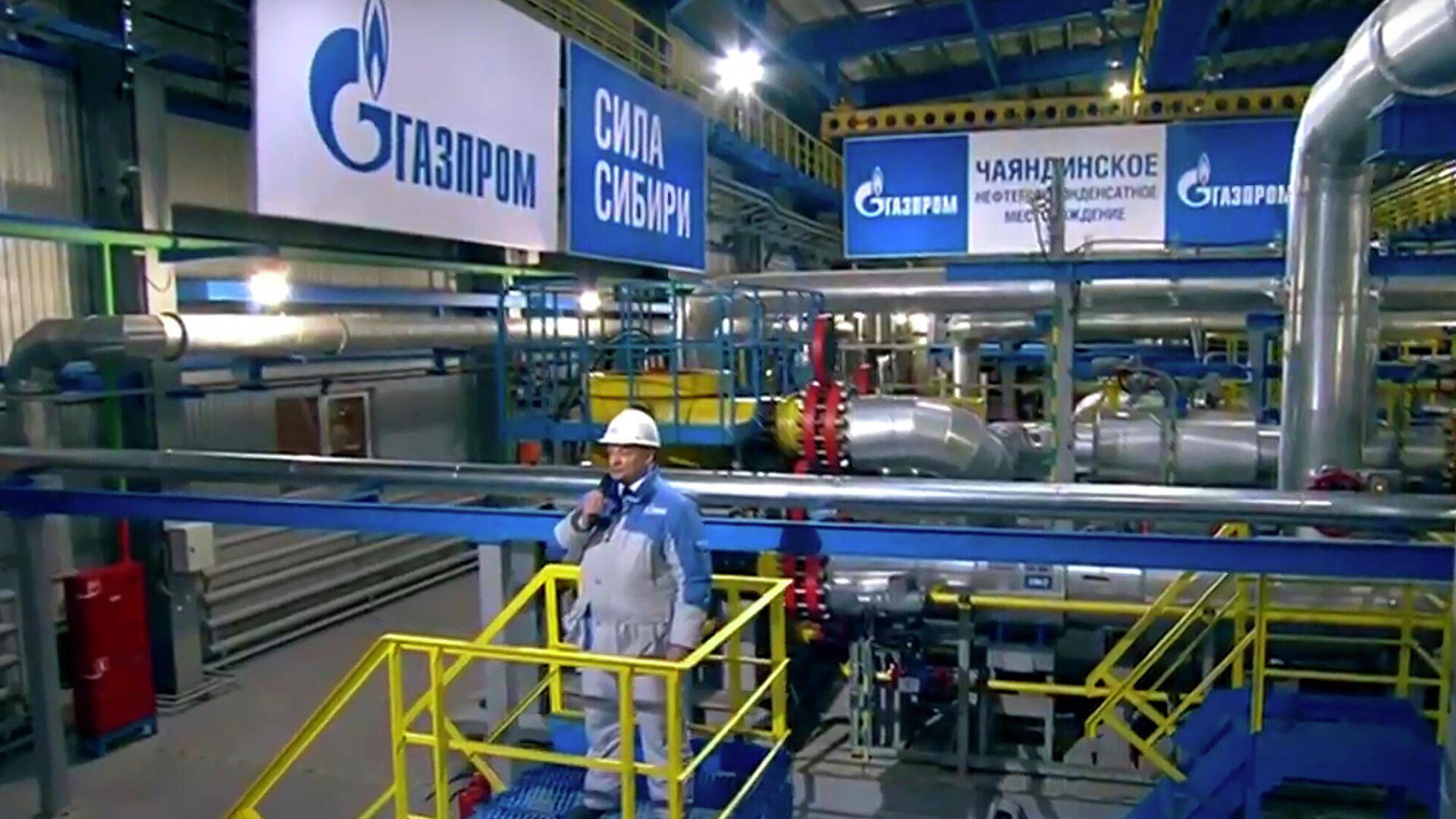 """Поставки газа в Китай по """"Силе Сибири"""" в 2021 году увеличатся вдвое"""