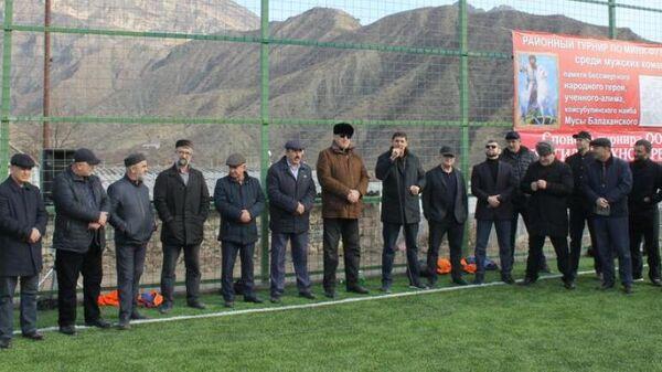 Церемония открытия спортивной площадки в Унцукульском районе Дагестана