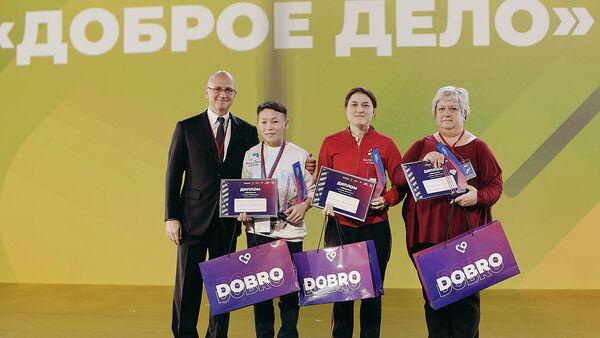 Международный форум добровольцев стартовал в Сочи